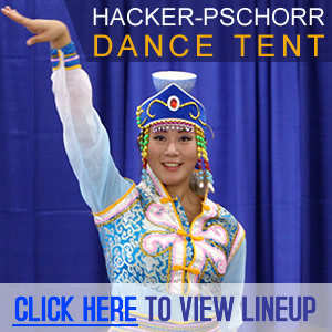 Hacker-Pschorr International Dance Tent